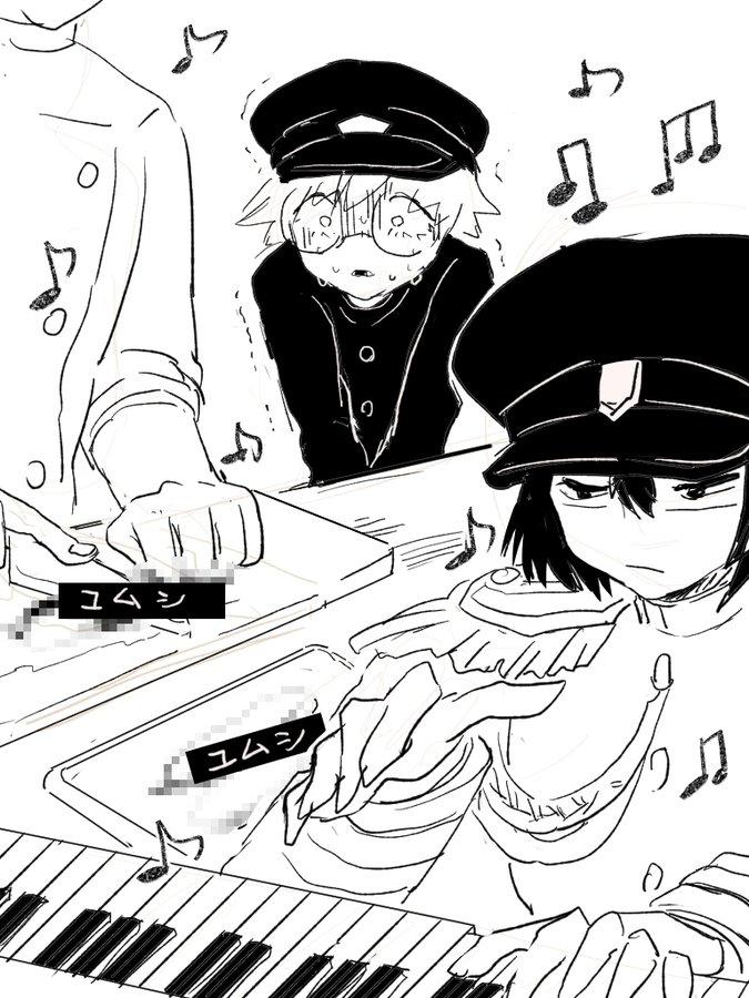 儺禍嶌くんが弾くピアノに合わせて調理されていくユムシを事前情報なしに見せられている鶴多
